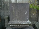 20071227浜田庄司墓s-.jpg