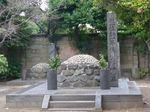 20080330徳川慶喜墓s-.jpg