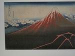20110106富嶽三十六景山下白雨s-.jpg